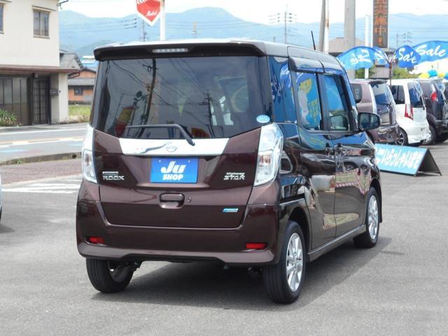 「日産」「デイズルークス」「コンパクトカー」「佐賀県」の中古車12