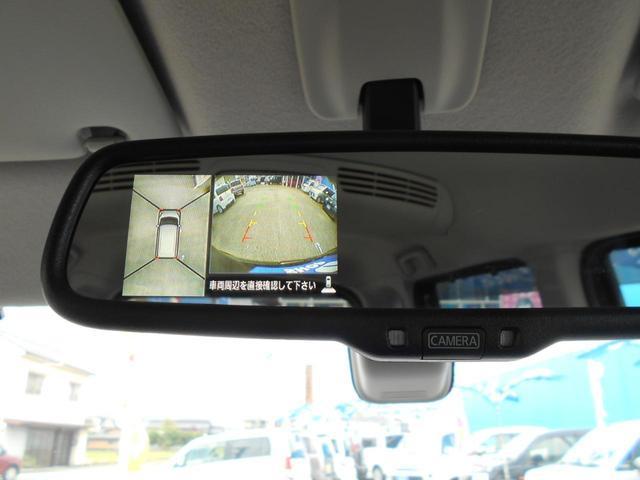 「日産」「デイズルークス」「コンパクトカー」「佐賀県」の中古車21