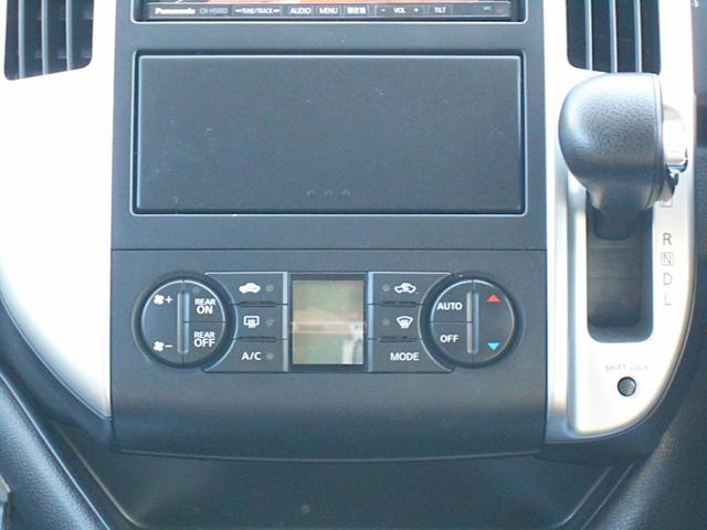 ハイウェイスター Vセレクション ナビ フルセグTV DVDビデオ再生 CD録音ミュージックサーバー Bluetoothオーディオ キセノンライト インテリジェントキー(22枚目)