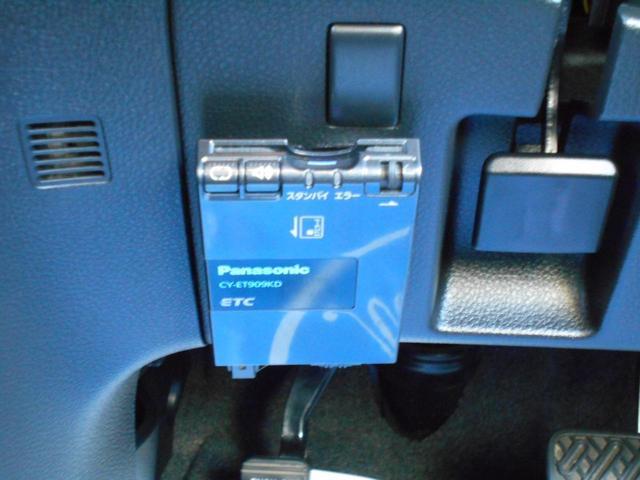 ハイウェイスター Vセレクション ナビ フルセグTV DVDビデオ再生 CD録音ミュージックサーバー Bluetoothオーディオ キセノンライト インテリジェントキー(28枚目)