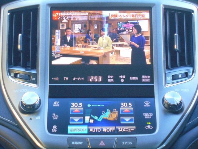 ロイヤルサルーン メーカーナビ フルセグTV DVDビデオ再生 バックカメラ ビルトインETC シート&ステアリングヒーター パワーシート スマートキー&プッシュスタート(20枚目)