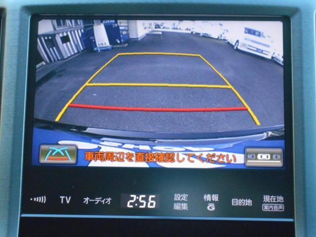 ロイヤルサルーン メーカーナビ フルセグTV DVDビデオ再生 バックカメラ ビルトインETC シート&ステアリングヒーター パワーシート スマートキー&プッシュスタート(24枚目)