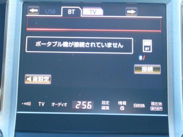 ロイヤルサルーン メーカーナビ フルセグTV DVDビデオ再生 バックカメラ ビルトインETC シート&ステアリングヒーター パワーシート スマートキー&プッシュスタート(25枚目)