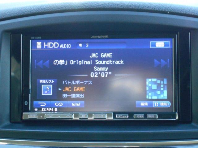 250ハイウェイスター アンシャンテセカンドスライドアップシート ナビ フリップダウンモニター DVD再生 Bluetooth CD録音 フルセグ ハーフレザーシート 両パワスラ バックカメラ ETC ドアミラーウインカー(19枚目)