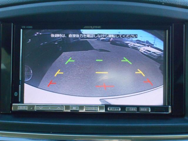 250ハイウェイスター アンシャンテセカンドスライドアップシート ナビ フリップダウンモニター DVD再生 Bluetooth CD録音 フルセグ ハーフレザーシート 両パワスラ バックカメラ ETC ドアミラーウインカー(20枚目)