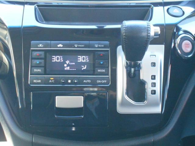 250ハイウェイスター アンシャンテセカンドスライドアップシート ナビ フリップダウンモニター DVD再生 Bluetooth CD録音 フルセグ ハーフレザーシート 両パワスラ バックカメラ ETC ドアミラーウインカー(21枚目)