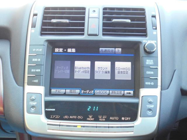 Aタイプ サンルーフ HDDナビ モデリスタエアロ DVDビデオ再生 フルセグTV Bluetoothオーディオ コンビハン&ノブ 全席パワーシート キセノンオートライト スマートキー ビルトインETC(21枚目)