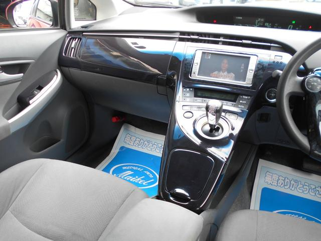 S ベンチレーション機能付きサンルーフ ナビ DVDビデオ再生 AUX外部入力 ビルトインETC LEDオートライト スマートキー ステリモ インテリアパネル(17枚目)