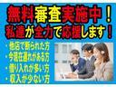 三菱 アイ S オートエアコン キーレス ナビ新品