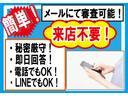 13G・スマートセレクション ファインスタイル ナビ DVD(5枚目)