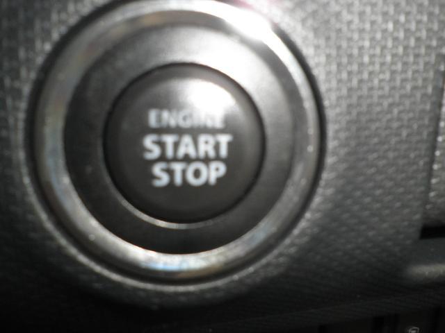 スズキ ソリオ X パワースライドドア バックカメラ プッシュスタート
