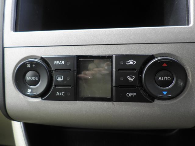 20S スマートキー  オートエアコン HDDナビ ワンセグ(13枚目)
