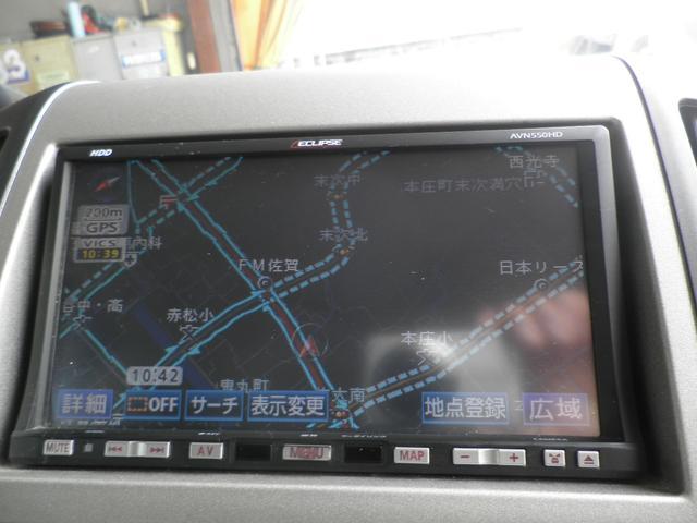20S スマートキー  オートエアコン HDDナビ ワンセグ(15枚目)