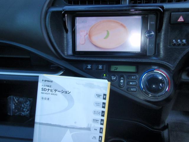 「トヨタ」「アクア」「コンパクトカー」「大分県」の中古車10