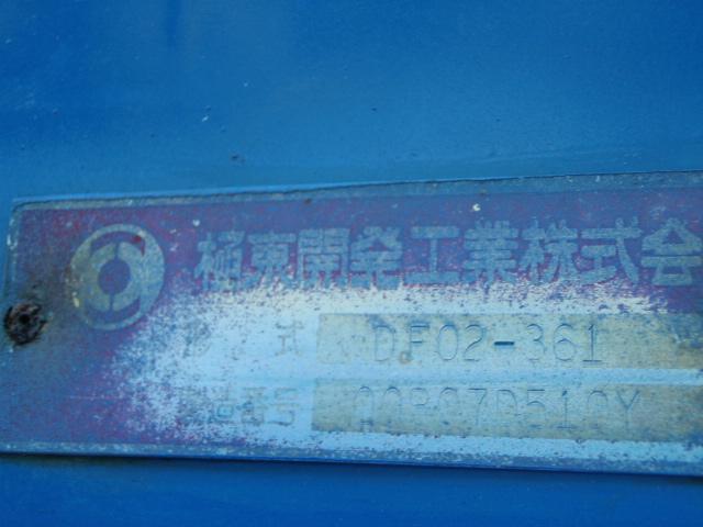 「その他」「キャンター」「トラック」「大分県」の中古車25