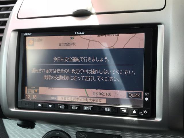 ナビ 地デジTV CVTCD(17枚目)