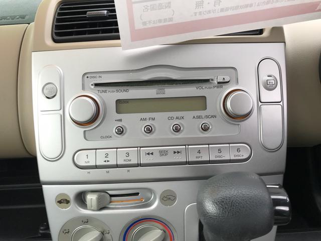 C スーパートピック AC オーディオ付 キーレス AT(10枚目)