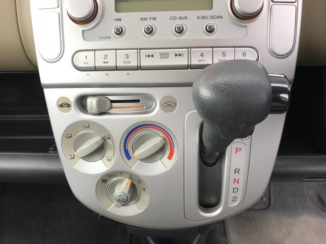C スーパートピック AC オーディオ付 キーレス AT(11枚目)