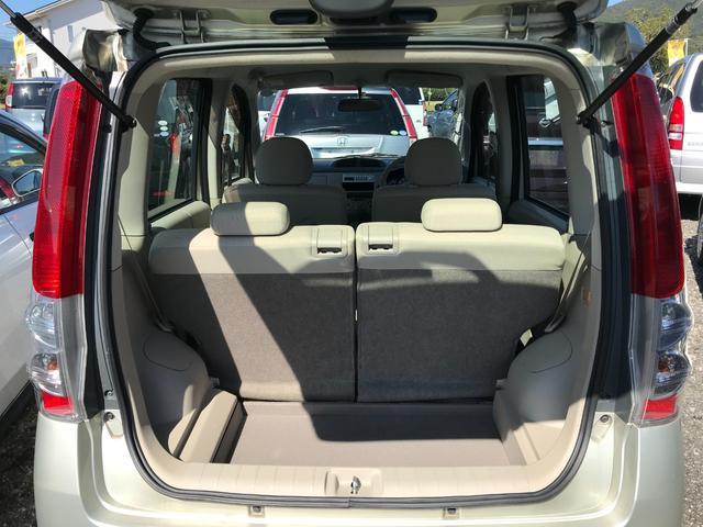 低燃費のコンパクト車・経済的な軽自動車を、多数展示!全車支払い総額で表示しております!