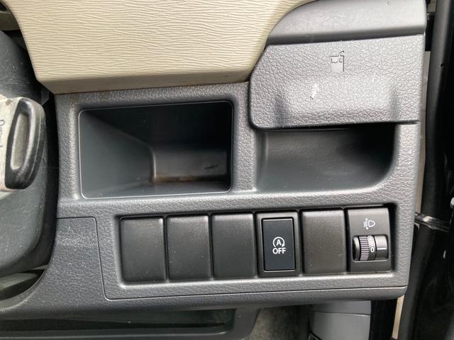 『アイドリングストップ』クルマが停車すると自動的にエンジンを停止し、無駄な燃料消費や排出ガスを抑えます。素早くエンジンを再始動させるなど、ドライバーの感覚とズレのない自然な制御を目指しています。
