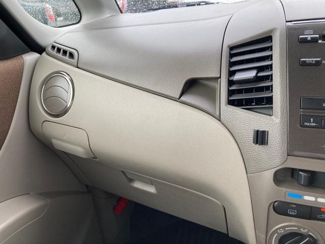 E 両面スライドドア ETC車載器 衝突安全ボディ ベンチシート(4枚目)
