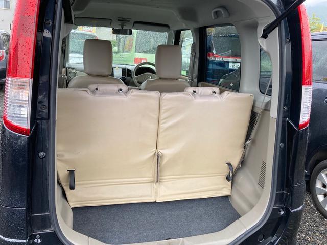 E 両面スライドドア ETC車載器 衝突安全ボディ ベンチシート(17枚目)
