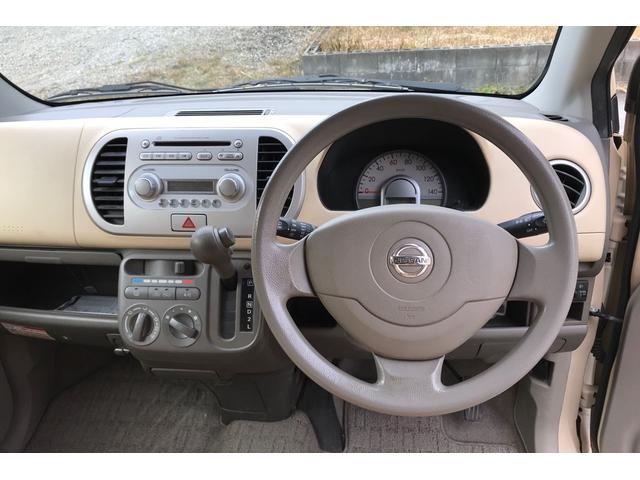 お車の詳細などご質問がございましたらお気軽にご連絡下さい。フリーダイアル【0066-9701-8673】
