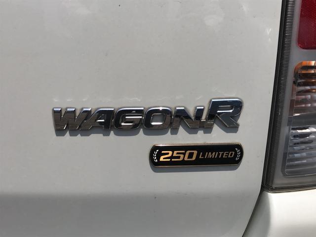 250T ナビ AW ローダウン オーディオ付 ETC(8枚目)