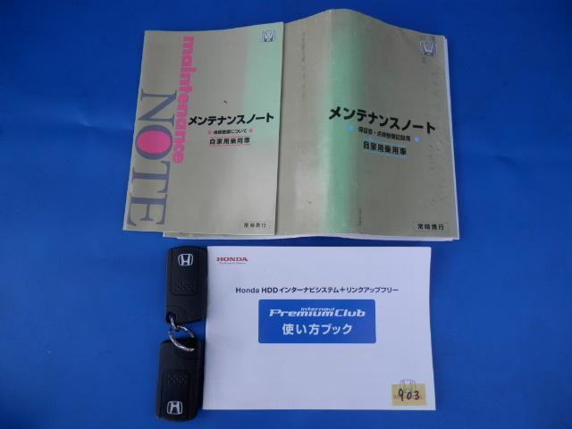 α 保証付 HDDナビ フルセグ バックカメラ ドラレコ(19枚目)