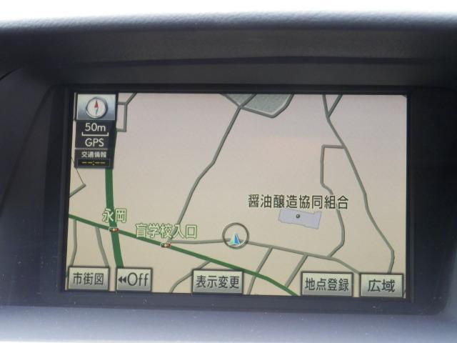 RX450h バージョンL 保証付 HDDナビ 黒革シート(17枚目)
