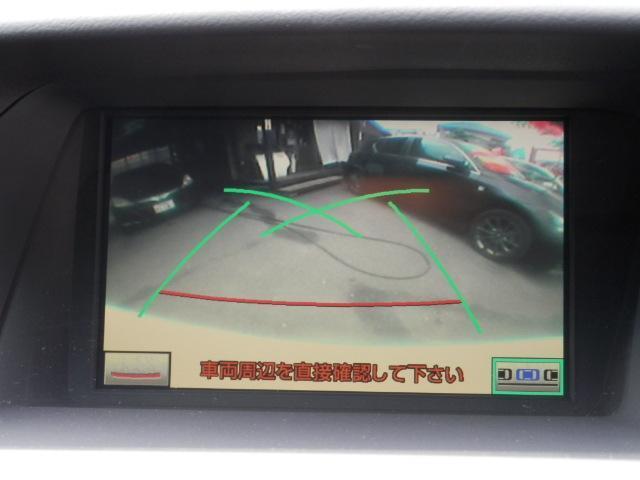 RX450h バージョンL 保証付 HDDナビ 黒革シート(18枚目)