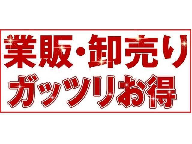 社外エアロ・リップ・バンパー等も取り付け可能です!(^^)純正じゃ物足りない方は是非どうぞ☆