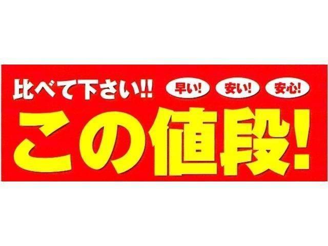 シートカバーは当社で大変人気になっております☆汚れもサッと拭き上げ可能で、汚れが目立たなく高級感がグンとアップ致します(*^^*)