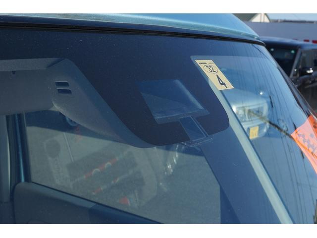 レーダーブレーキで安全をサポートします