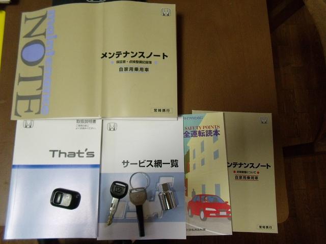 「ホンダ」「ザッツ」「コンパクトカー」「福岡県」の中古車24