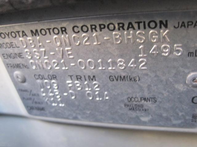 「トヨタ」「bB」「ミニバン・ワンボックス」「大分県」の中古車20