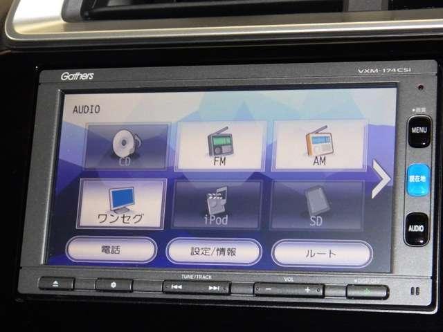 ホンダ フィット 13G・Fパッケージ コンフォートエディション ホンダ純正メモリ