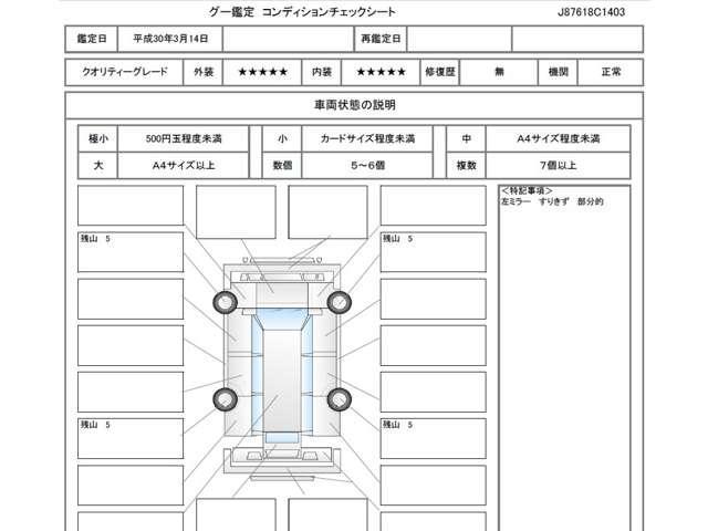 ホンダ N-ONE G・Lパッケージ ホンダ純正CDチューナー スマートキー