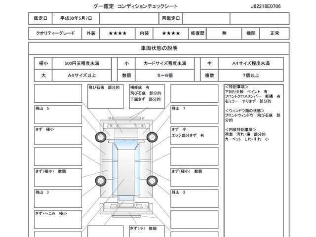 13G Fパッケージ ホンダ純正1体型CDコンポ(8枚目)
