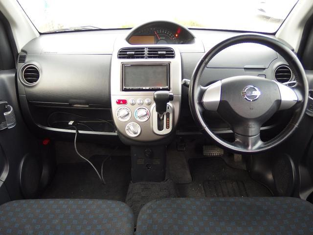 日産 オッティ RX ターボ ローダウン HID タイミングベルト交換渡