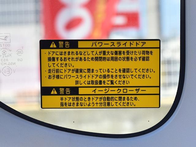 便利な電動スライドドア付き☆
