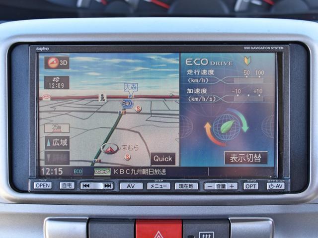 SANYO製SDナビ・ワンセグテレビ・CD・SDHC・外部出力付き対機能ナビナビ☆