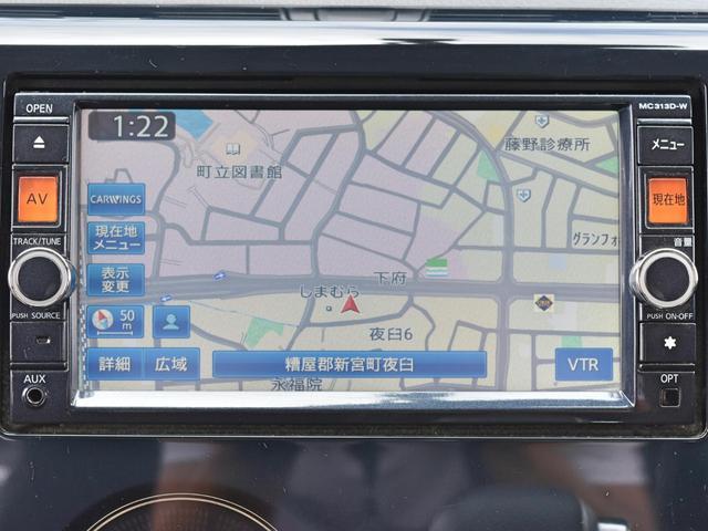 MC313D-Wオプションナビ・フルセグテレビ・アラウンドビューモニター・SDHC・DVD視聴可・USB接続可・Bluetooth多機能ナビ☆