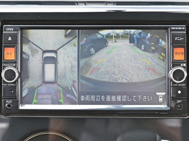 ナビ画面・ミラー切り替え可能アラウンドビューモニター確認できます☆