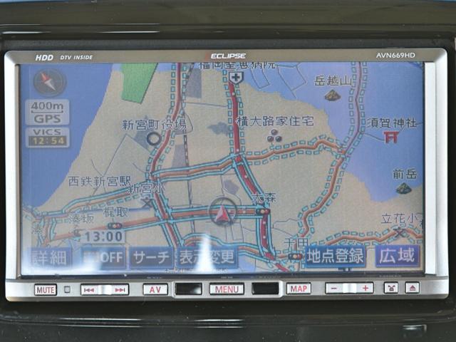 AVN669HDイクリプス製HDDナビ・フルセグテレビ☆