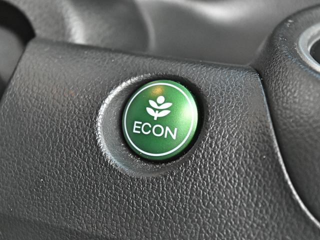 ECON搭載でお財布に優しいエコドライブが可能です☆