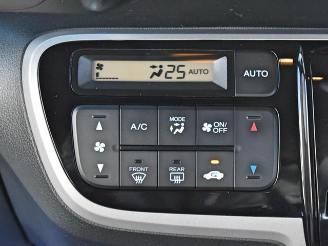 ボタンひとつで車内快適オートエアコン☆