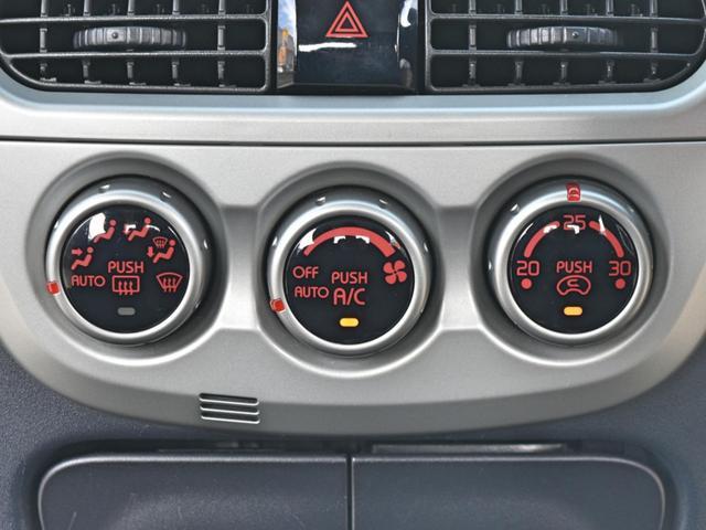 オートエアコン装備で室内快適温度設定☆