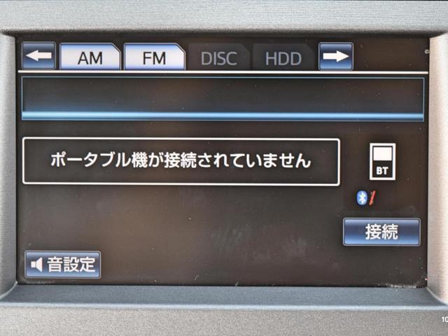 メーカーオプションHDDナビ・フルセグテレビ・バックモニター・ミュージックサーバー・Bluetooth・DVD視聴可・USB接続可・AUXと多機能ナビ!!