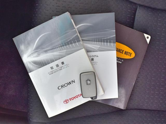 新車整備記録簿・取扱説明書・サブキー。